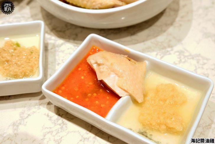20210103194737 90 - 油亮油亮的醬油雞~海記醬油雞飯,雞肉滑嫩有醬香,還有供應免費雞湯可以喝~