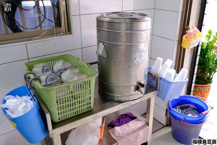 20210107183539 6 - 人氣臭豆腐新店面開幕!瑞穗臭豆腐,外酥內嫰臭豆腐,還有免費的紅茶、熱湯可喝~