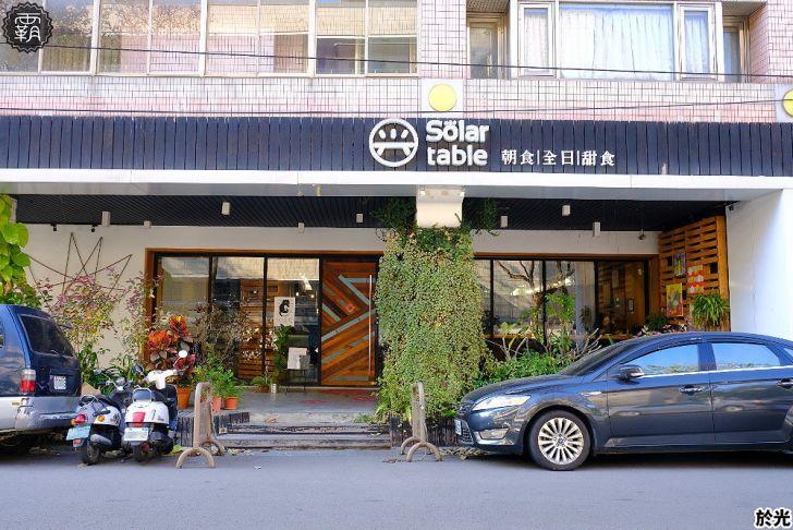 20210119191250 95 - Solar table於光早午餐,野菜盤使用自家栽種生菜,翠綠野菜好豐盛,假日生意超夯阿~