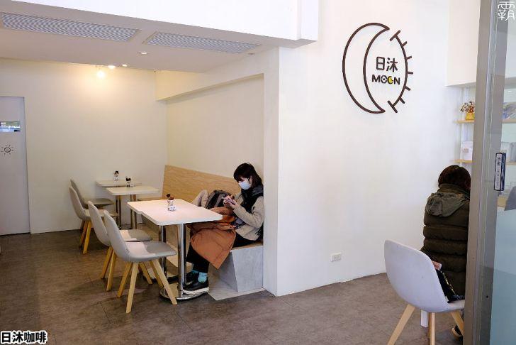 20210121172709 56 - 熱血採訪 | 文心路新開幕咖啡店,The Moon日沐咖啡創意料理多,草莓雪人牛奶超cute~