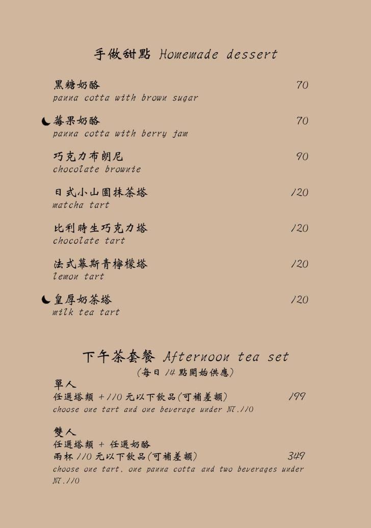 20210121173833 48 - 熱血採訪 | 文心路新開幕咖啡店,The Moon日沐咖啡創意料理多,草莓雪人牛奶超cute~