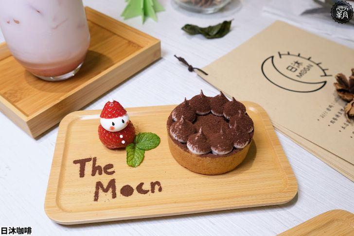 20210121175308 49 - 熱血採訪 | 文心路新開幕咖啡店,The Moon日沐咖啡創意料理多,草莓雪人牛奶超cute~