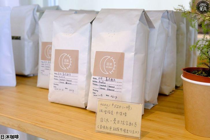 20210121175624 86 - 熱血採訪 | 文心路新開幕咖啡店,The Moon日沐咖啡創意料理多,草莓雪人牛奶超cute~