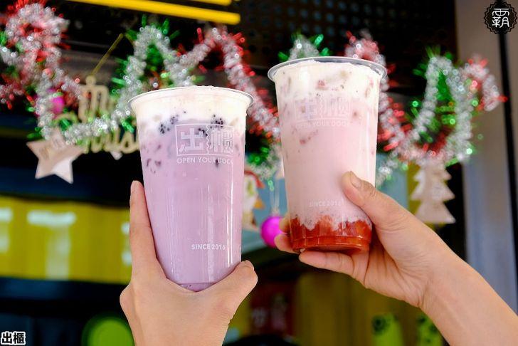 20210124180134 11 - 熱血採訪 | 台中少見的蕎麥飲品底家,出櫃冷飲買一送一限時優惠,夢幻雙星厚奶蓋浪漫登場!