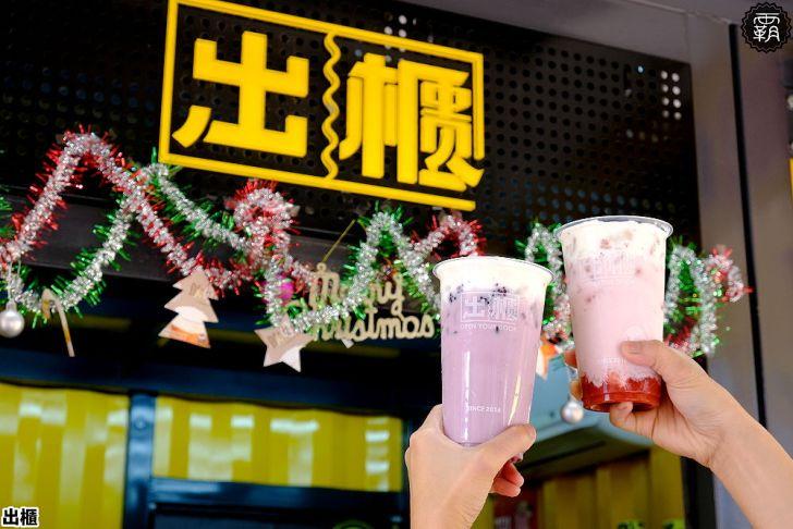 20210124180546 47 - 熱血採訪 | 台中少見的蕎麥飲品底家,出櫃冷飲買一送一限時優惠,夢幻雙星厚奶蓋浪漫登場!