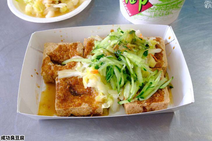20210126182733 71 - 人氣臭豆腐店這邊也有分店,成功臭豆腐廣福店,下午茶來份外酥內多汁的臭豆腐!