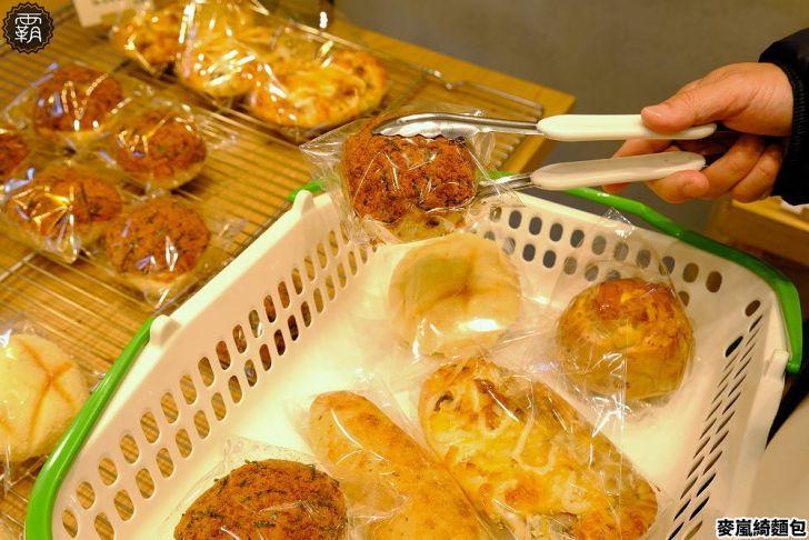 20210126191817 46 - 熱血採訪 | 麥嵐綺麵包台中店搬新家,鄰家麵包店新面貌,人氣肉桂捲、海鹽麵包、可頌好搶手~