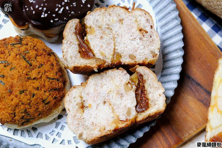 20210126192916 28 - 熱血採訪 | 麥嵐綺麵包台中店搬新家,鄰家麵包店新面貌,人氣肉桂捲、海鹽麵包、可頌好搶手~