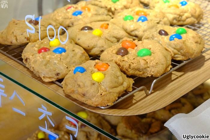 <台中甜點> Uglycookie韓國老闆的手作餅乾甜點店,巷弄小店每日現烤餅乾超夯超搶手!