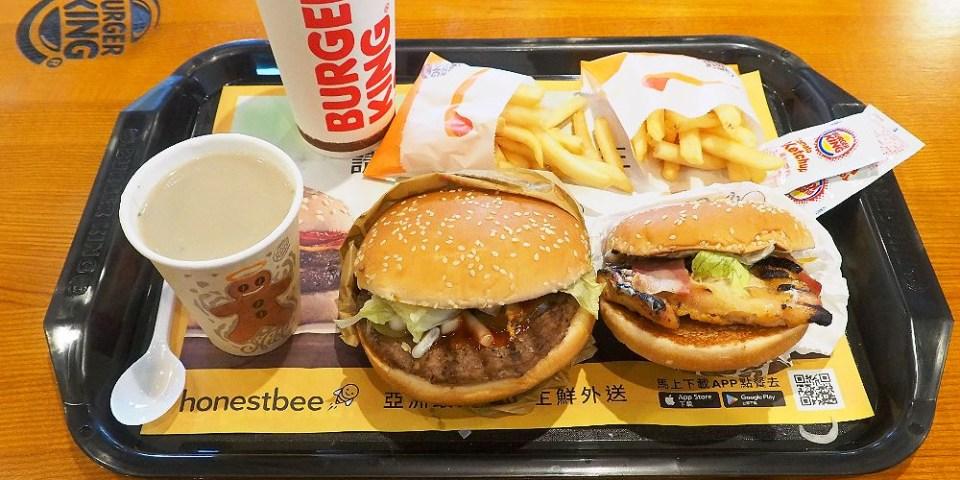 <漢堡王> 漢堡王2021新春開工、開學大優惠,小華堡、中薯、花生脆雞堡多款買一送一,超省優惠吃到3月底!