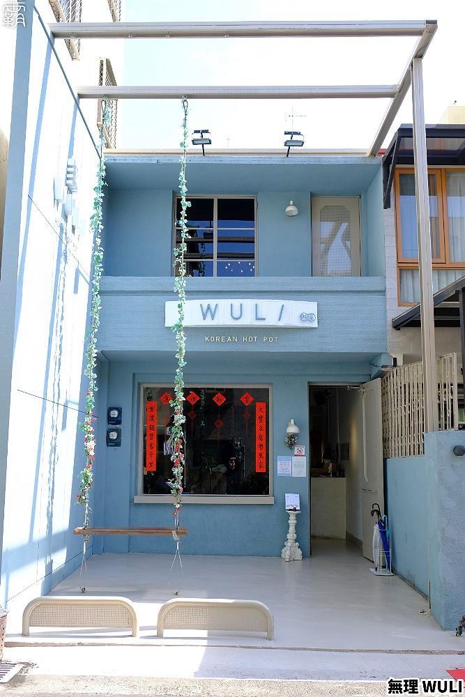 20210224122718 95 - 老宅改建的韓式餐館,無理 WULI韓式豆腐鍋,美拍環境人氣夯!