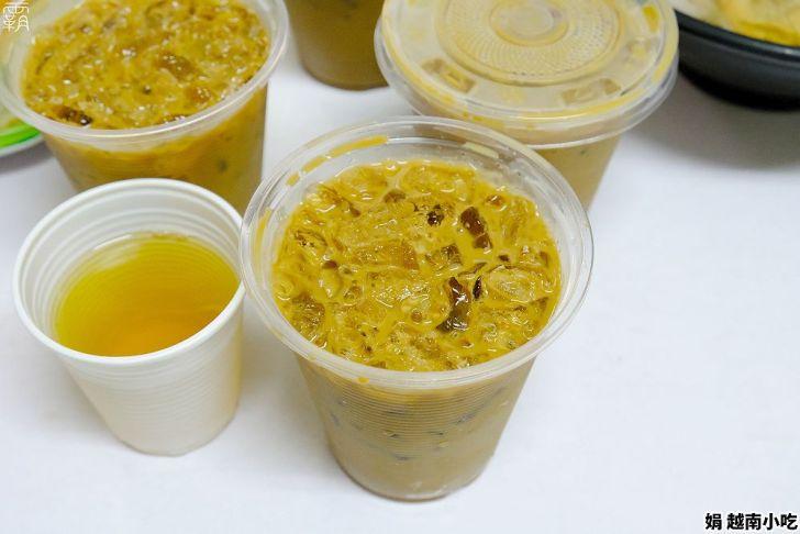 20210303115226 65 - 市場內的人氣美食,娟越南小吃,來碗清爽湯頭的河粉配春捲~