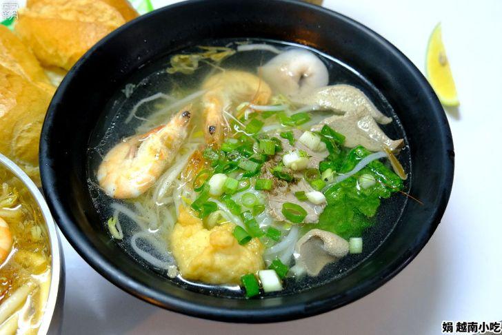 20210303120255 12 - 市場內的人氣美食,娟越南小吃,來碗清爽湯頭的河粉配春捲~