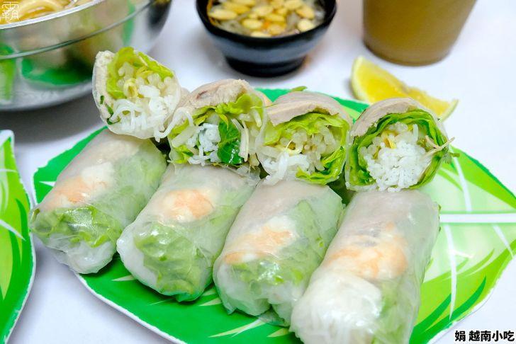 20210303120303 39 - 市場內的人氣美食,娟越南小吃,來碗清爽湯頭的河粉配春捲~