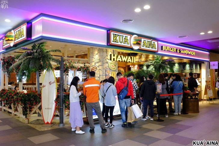 20210307102553 35 - 火烤牛肉堡搭烤鳳梨片,酷哇漢堡有夏威夷風,假日用餐人潮多~