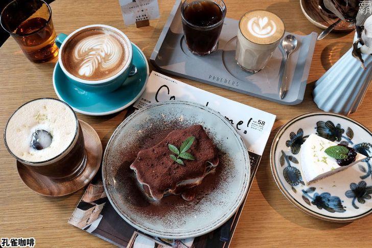 20210312110901 96 - 質感環境有著松綠色氛圍,孔雀咖啡,手沖咖啡配美味提拉米蘇!
