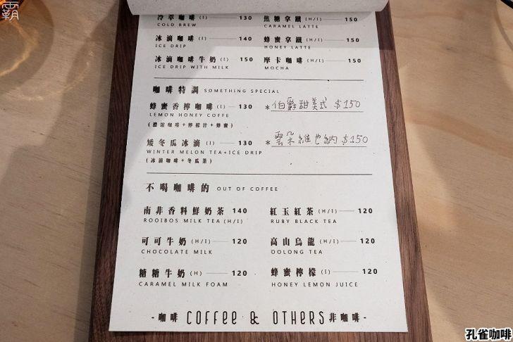 20210312111039 86 - 質感環境有著松綠色氛圍,孔雀咖啡,手沖咖啡配美味提拉米蘇!