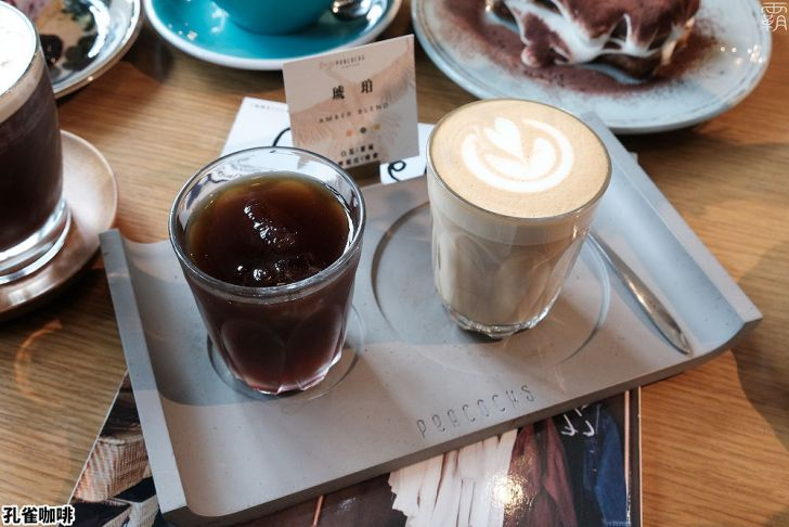 20210312111545 10 - 質感環境有著松綠色氛圍,孔雀咖啡,手沖咖啡配美味提拉米蘇!
