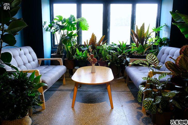 20210312114740 42 - 質感環境有著松綠色氛圍,孔雀咖啡,手沖咖啡配美味提拉米蘇!