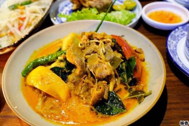 20210319005432 32 - 預約制的泰式餐館,梔香餐館環境美燈光佳,還有好吃的泰式咖哩~