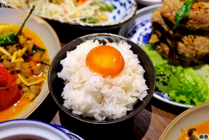 20210319005740 54 - 預約制的泰式餐館,梔香餐館環境美燈光佳,還有好吃的泰式咖哩~