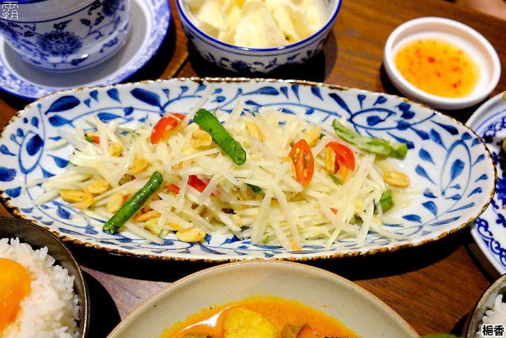 20210319005741 43 - 預約制的泰式餐館,梔香餐館環境美燈光佳,還有好吃的泰式咖哩~