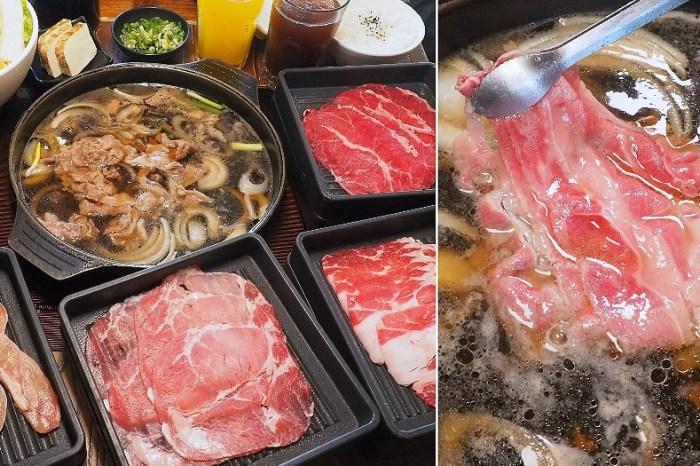 <台中吃到飽> 八豆食府壽喜燒,公益路吃到飽壽喜燒,399平日午餐CP值高適合肉食控!