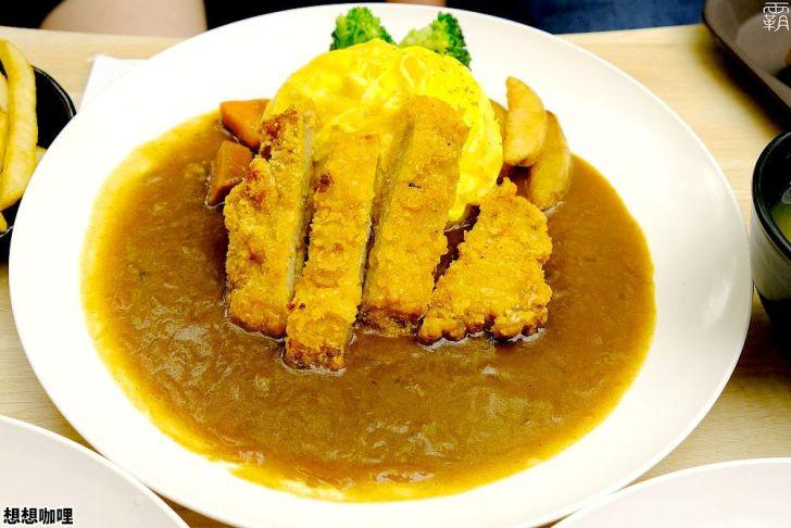 20210405183217 13 - 台中車站美食街咖哩飯,想想咖哩,可口咖哩搭配炸豬排、滑嫩蛋包