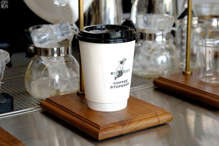 20210410194550 42 - 古蹟內喝咖啡~臺灣府儒考棚 X 中島 GLAb,結合展覽、選物、咖啡的好去處~