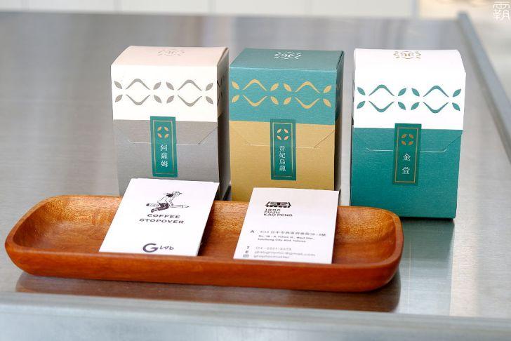 20210410194552 47 - 古蹟內喝咖啡~臺灣府儒考棚 X 中島 GLAb,結合展覽、選物、咖啡的好去處~