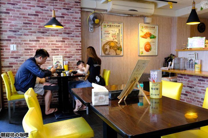 20210415193303 37 - 免費加生蛋黃、肉燥的澎湃咖哩飯,朝寢坊咖哩,店內熱湯泡菜也是免費供應