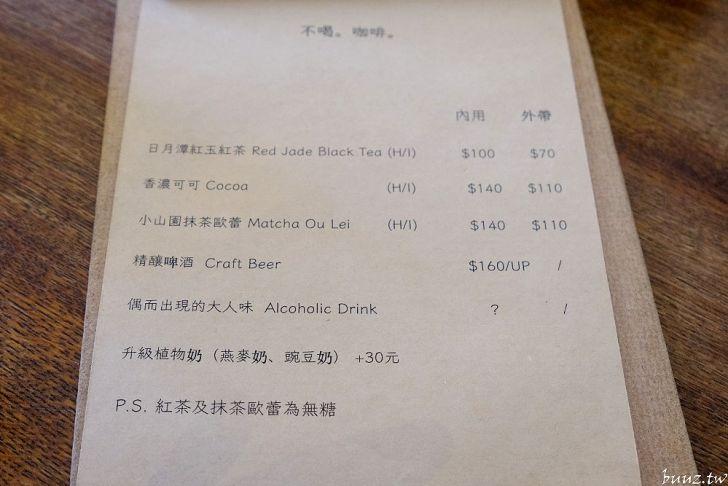 20210427191519 75 - 黎明新村福氣咖啡館,Fooki Coffee Roasters,老宅內醇厚冰滴咖啡配焦糖布丁~