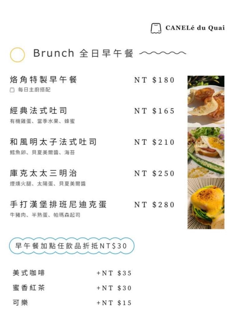 20210505155420 99 - 可麗露配味噌拿鐵醬好特別,烙角可麗露廚房純白色系小店,風格甜美超好拍~