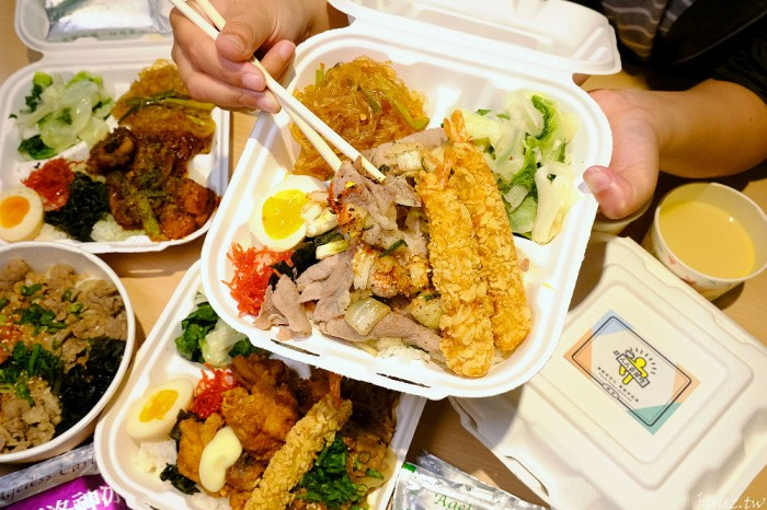 <台中丼飯> 人人有丼吃,新菜單文青餐盒新上市,便當雙主菜、三主菜好豐盛,滿額再享折扣優惠!(台中便當/台中會議餐盒/試吃)