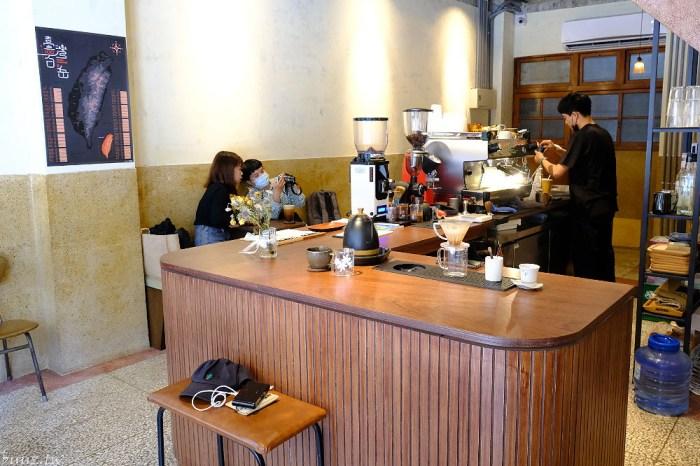 <台中咖啡> 淺川Asakawa咖啡館,木質調結合老宅氛圍,老物件散發著日式情懷!