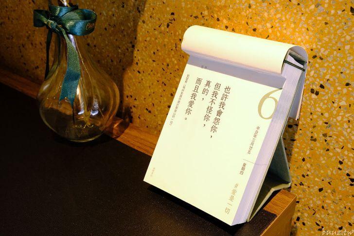 20210509182322 45 - 木質調結合老宅氛圍,asakawa淺川咖啡館,老物件襯托濃厚懷舊味~