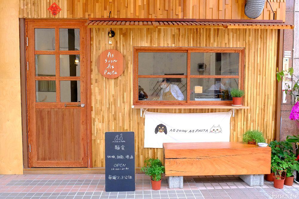 <台中麵食> As Soon As Pasta 樂順商行,巷弄內的麵食小餐館,燕麥雞球香辣麵香甜辣味好涮嘴~