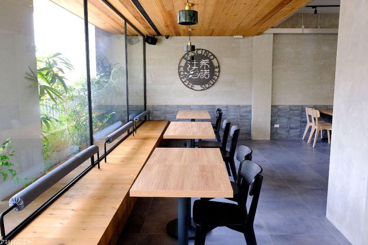 20210516193238 4 - 老宅、花窗、空間美,法希諾咖啡有蓬鬆舒芙蕾的迷人蛋香~
