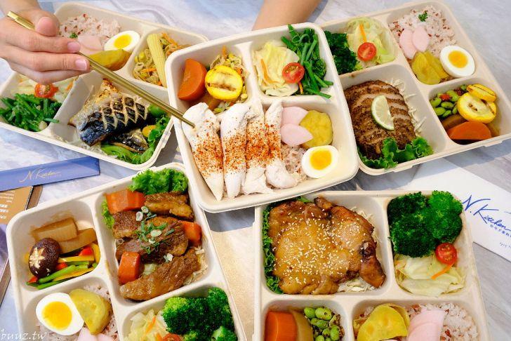 20210528183155 85 - 熱血採訪   當週主打便當享優惠,還有少見的海鹽雞柳便當,外帶餐盒超唯美!N.Kitchen你可.愛料理質感餐盒