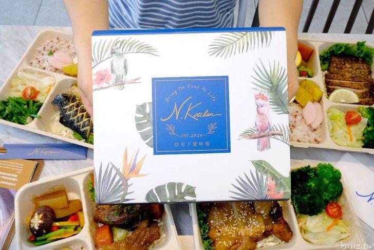 20210529115358 49 - 熱血採訪   當週主打便當享優惠,還有少見的海鹽雞柳便當,外帶餐盒超唯美!N.Kitchen你可.愛料理質感餐盒