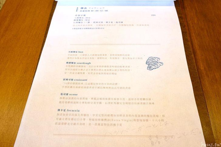20210903194644 77 - 隱藏在麵包店二樓的漢堡店,青春漢堡,老宅內販售著日式洋食~