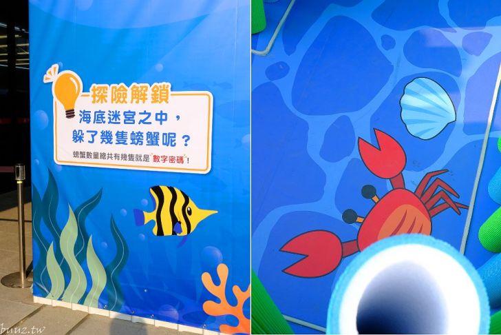 20210930001923 39 - 三井outlet有巧虎海洋主題探險,爸爸媽媽帶著大小朋友一起樂遊冒險解謎!