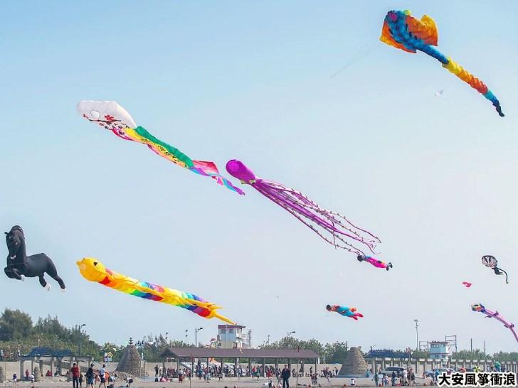DSC00491 02 - 熱血採訪   大型風箏台中中秋連假限定登場,體驗風箏衝浪、看賽事、逛市集,一起大安逍媽祖!