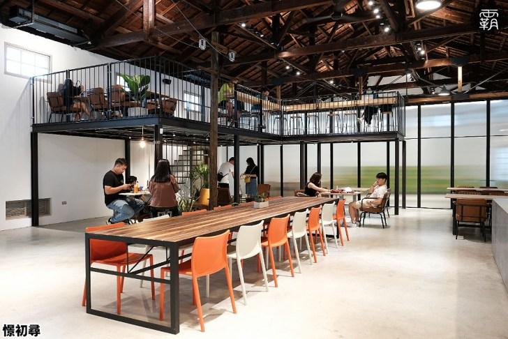 DSCF3769 01 - 農會老倉庫改建而成,憬初尋咖啡館,品味手沖咖啡細看老空間的新轉變~