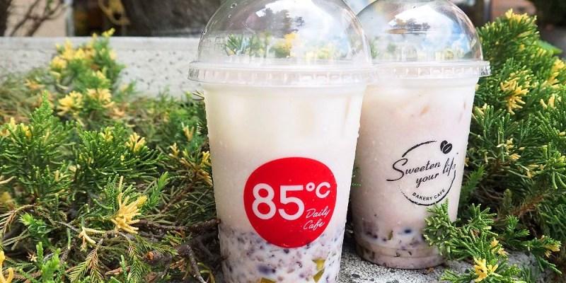 <85°C冰飲> 85度C新品紅豆粉粿鮮奶,古早味粉粿搭蜜紅豆,咀嚼系飲品全台限定販售!