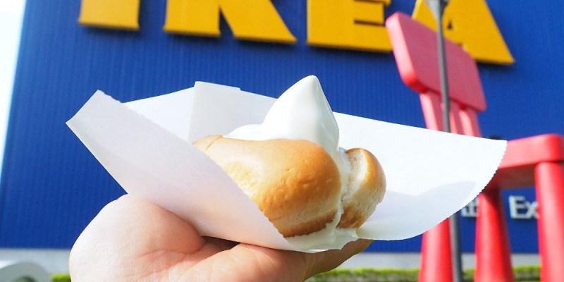 <台中冰品> IKEA宜家家居新推出冰狗,霜淇淋夾入熱狗麵包,享受冰冰熱熱的新吃法!