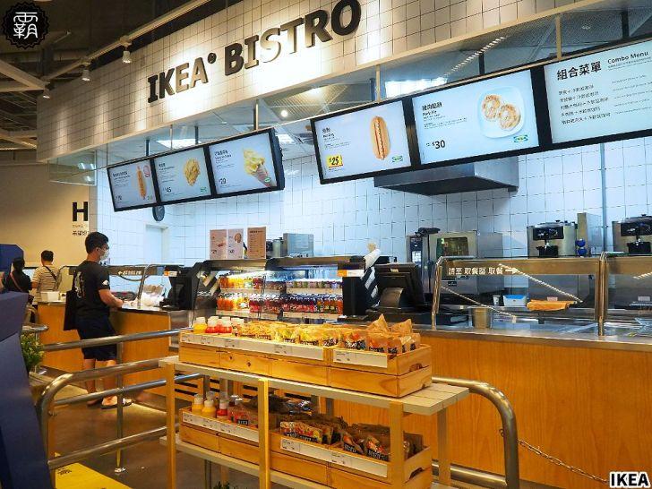 "P8245025 01 - IKEA新推出""冰狗"",霜淇淋夾入麵包內,享受冰冰熱熱的吃法~"