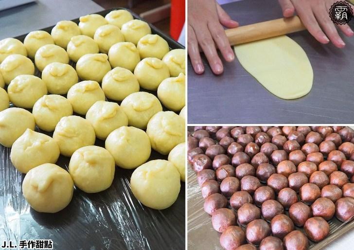 P8260673 01 - 熱血採訪   傳承四代的佶利蛋行竟然賣起蛋黃酥!現場免費試吃,自家紅土鹹鴨蛋製作