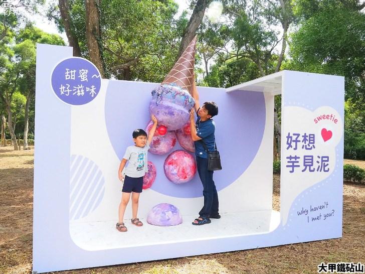 P8290969 01 - 熱血採訪 | 台中最新景點!巨大冰淇淋牆,超Q互動模型屋,大口吃芋頭冰淇淋,打卡上傳抽好禮