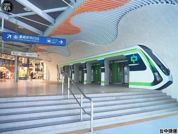 P9040369 01 - 這個捷運站出入口不一樣!台中綠線捷運站出入口成電聯車廂模樣,好有趣!